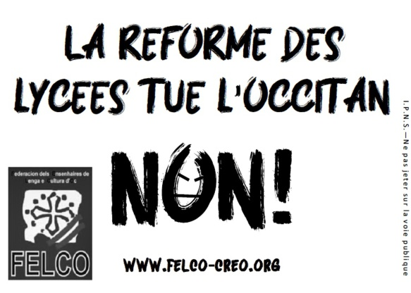 La Felco recommande aux enseignants de manifester ensemble (photo XDR)