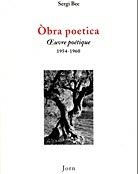 Sèrgi Bec poeta entre leis annadas cinquanta e seissanta