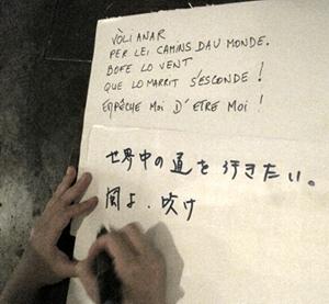 De l'occitan au japonais...( photo MT DR)
