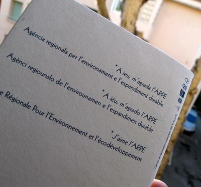 Avec l'Agence Régionale pour l'Environnement, c'est le 3è pilier du Développement Durable, avec variante culturelle, qui s'affiche (photo MN)