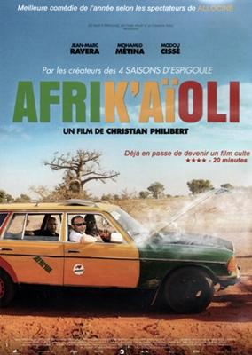 Afrik'Aïoli, Espigoule au Senegau en DVD